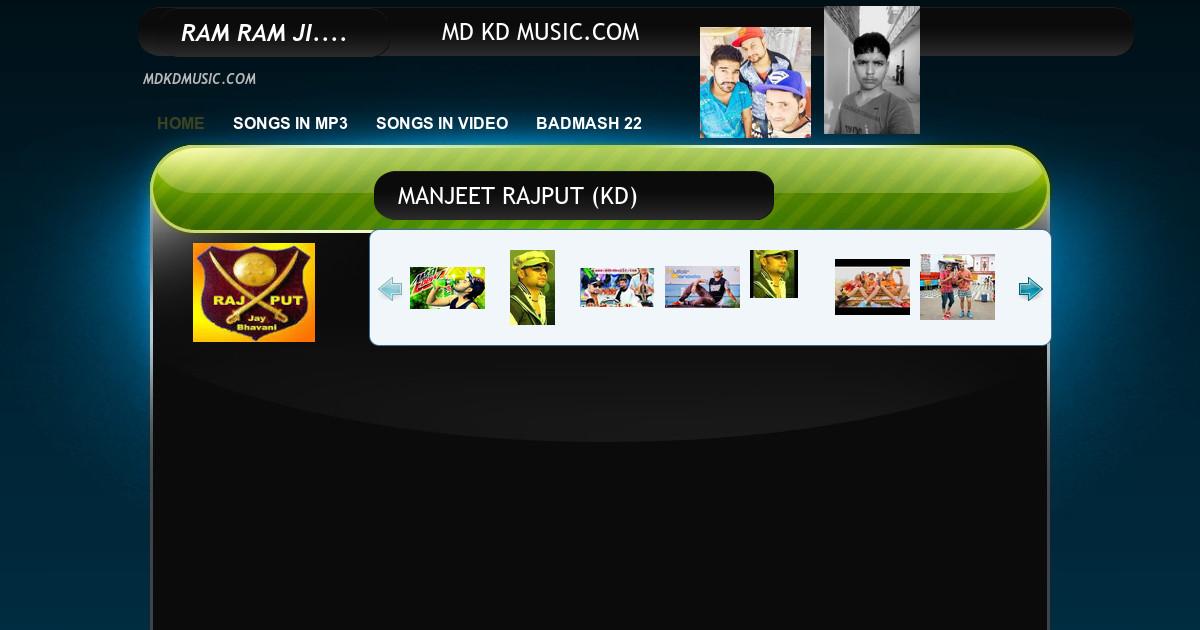MDKDMUSIC COM - SONGS IN MP3
